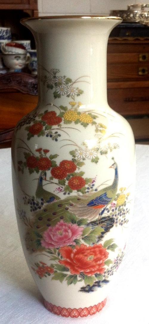 Oriental Porcelain Vintage Porcelain Japanese Shibata Vase Was