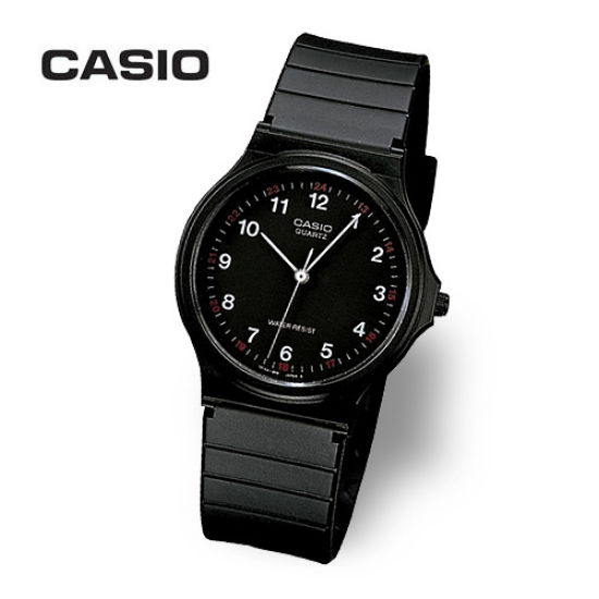 Casio Watches Foe Man