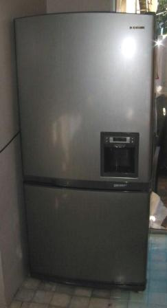 Fridges Amp Freezers Samsung 710 Liter Cooltech Plus