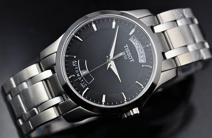 Men s Watches - Tissot Couturier Automatic Day-Date was sold for R3 ... b24936c7a47