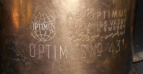AB Optimus Upplands Vasby Sweden No.431 Brass Paraffin Blow Torch
