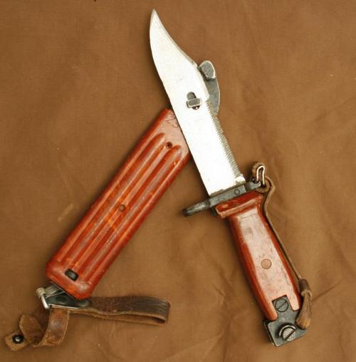 Bayonets - Bulgaria AKM Type II Bayonet AK 47 was sold for ...  Ak