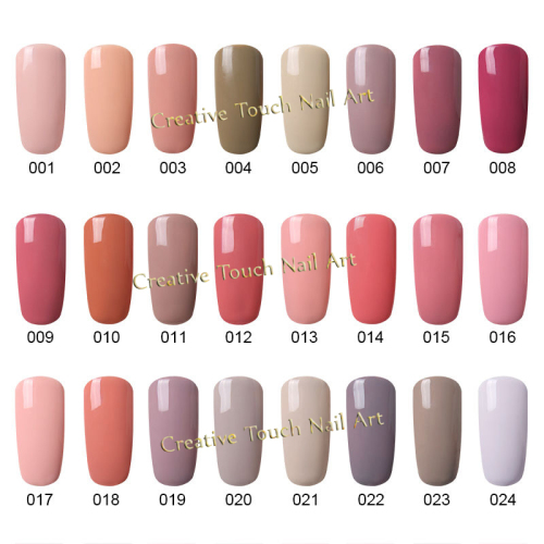 Nails Elite99 Soak Off Uv Led Gel Nail Polish Nude Color Series 013 Was Sold For R87 75 On