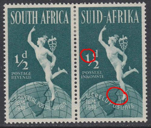 Union of south africa b130715 south africa upu 1 2d green dot in 1