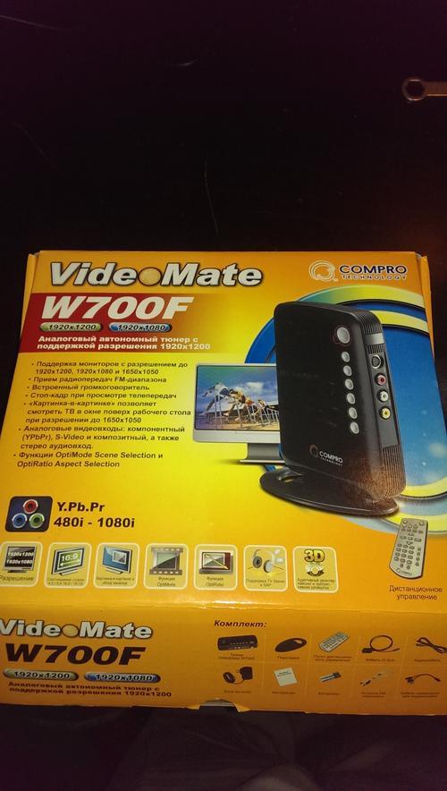 Compro Video Mate W700F