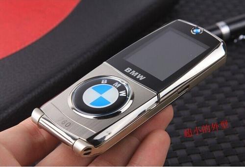 Cell Phones & Smartphones   BMW 760 Flip mobile phone keychain