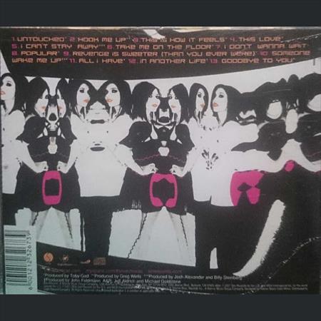 image Veronicas vinyl up and under kinkdevice