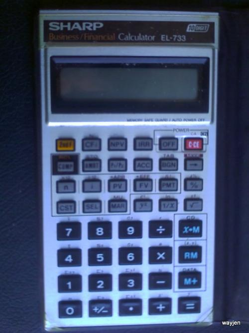 SHARP BUSINESS/FINANCIAL CALCULATOR  EL-733  NOT WORKING  MAYBE NEEDS A  BATTERY