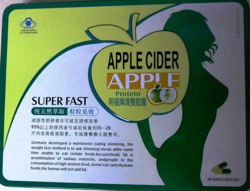 Super Fast Apple Cider Vinegar Slimming Capsules