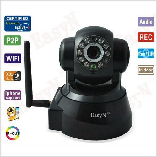 Surveillance Cameras - IP Camera Security System
