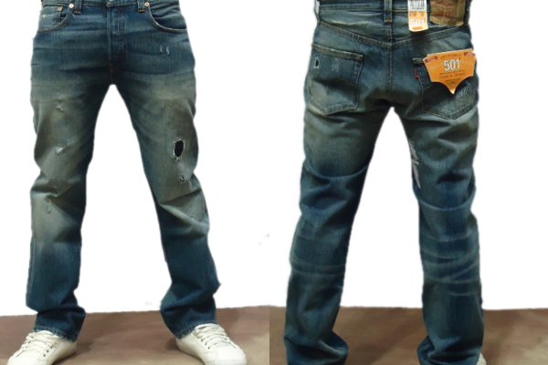 Jeans - Levis 501 Jeans was sold for R400.00 on 5 Feb at 23:47 by ark0611  in Johannesburg (ID:56695501) - Jeans - Levis 501 Jeans Was Sold For R400.00 On 5 Feb At 23:47 By