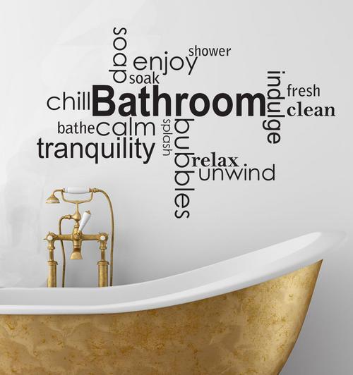 wall decals - soothing bathroom vinyl wall art words -decal sticker