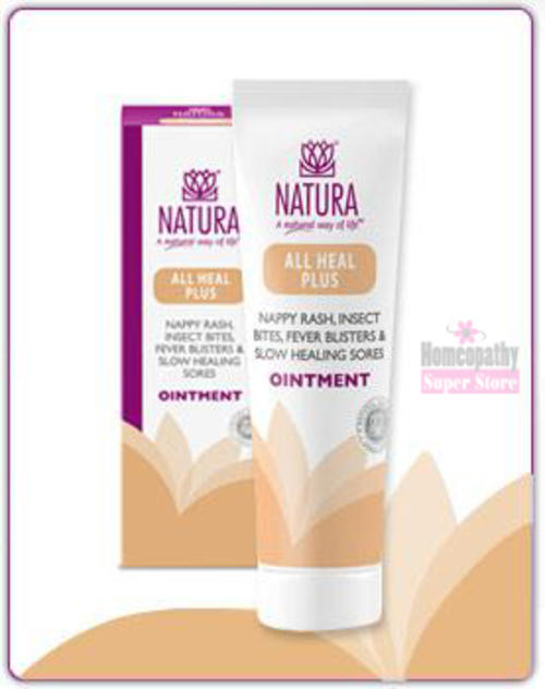 All Heal Plus Ointment (Natura) - Nappy Rash, Insect Bites, Fever Blisters  & Slow Healing Sores
