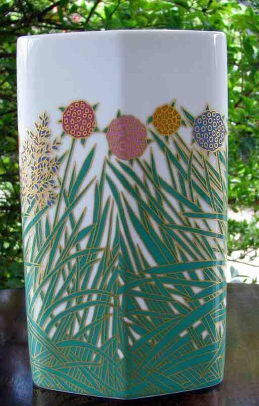 German Porcelain Rare Rosenthal Studio Line Vase Diamond Shape