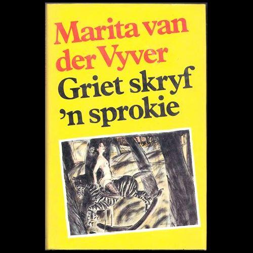 Hendrik Susan En Sy Orkes - South African Folk Music