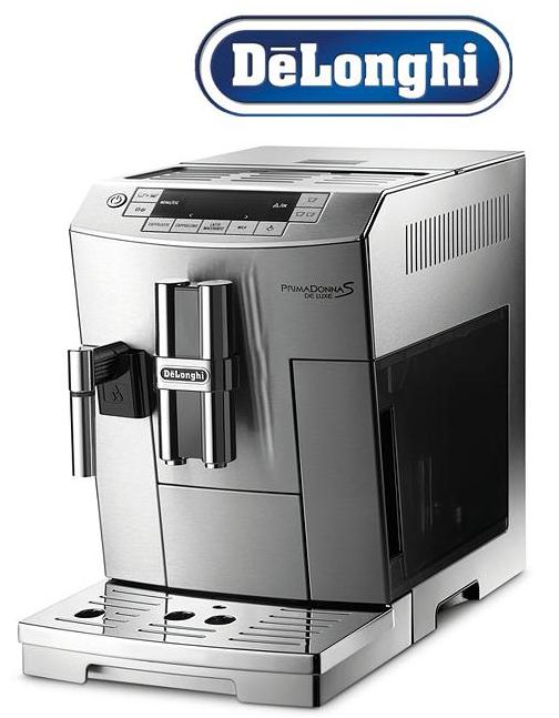 Tea & Coffee Makers - DeLonghi PrimaDonna S Deluxe Coffee Maker was sold for R5,500.00 on 30 Oct ...