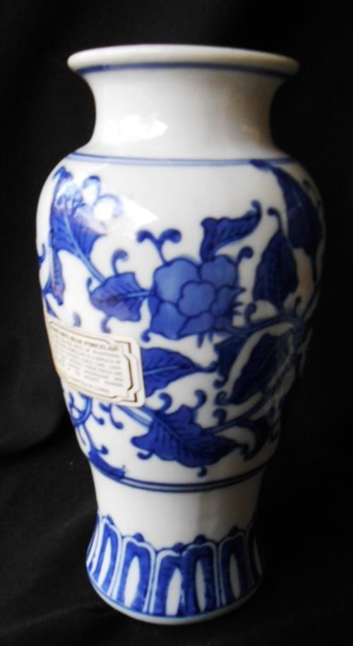 Oriental Porcelain Blue And White Porcelain Vase Replica Of An