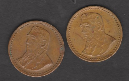 PAUL KRUGER GOLD REEF CITY-ONE PENNY TOKENS,1986 AND 1987