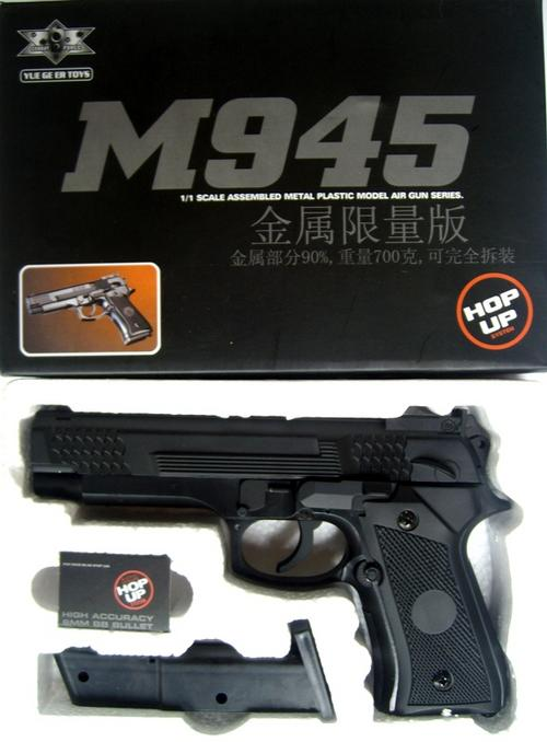 M945 Metal shell Air Gun Not a Toy and not for recommended for ages less  than 18 years!