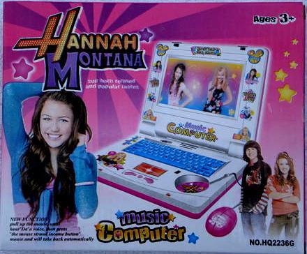 Other Toys Last Stock Cute Hannah Montana Music