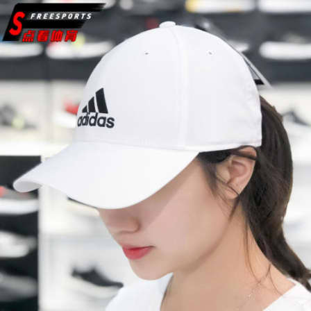 debate Precioso santo  Hats & Caps - Original UNISEX adidas Classic Six Panel Lightweight Cap  White BK0794 One Size Fits All was sold for R151.00 on 19 Aug at 22:01 by  simindia in Johannesburg (ID:480763819)