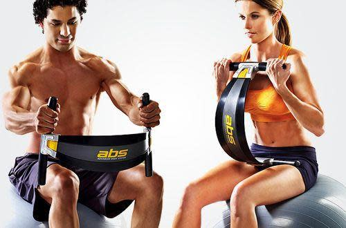 Home Gyms - Gym Advanced Body System was listed for R798.00 on 6 Feb at  14:31 by Jayslingerie in Johannesburg (ID:499239474)