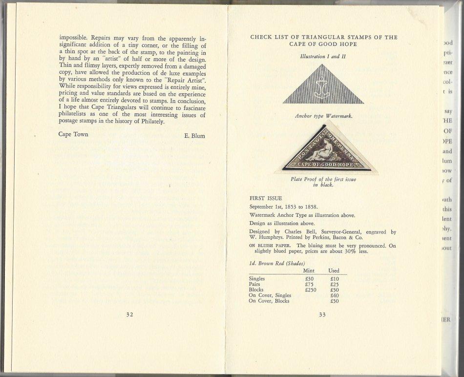 15 Lb Pyramid Anchor