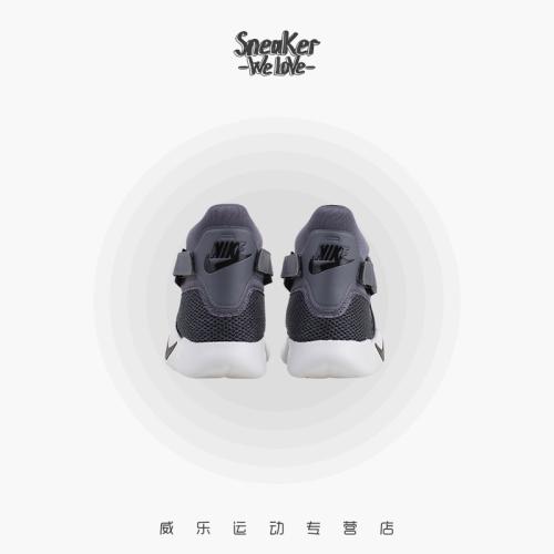 14b319d547d0 Sneakers - Original Mens Nike INCURSION MID SE Dark Grey Black Grey ...