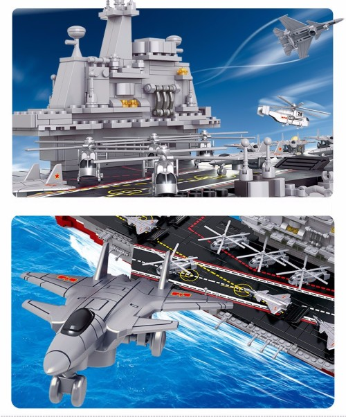 Other LEGO & Building Toys - Aircraft Carrier Ship Military Army
