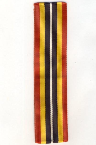 South Africa medal ribbon - 15cm