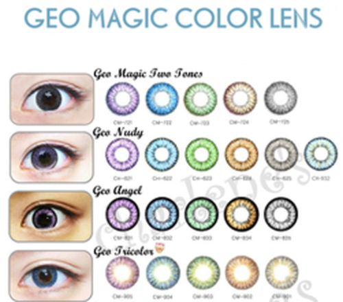 Contact & Fashion Lenses - GEO COLOUR CONTACT LENSES was ...