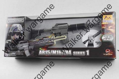 1/3 scale Pre-assembled Model Gun With Free Display Stand - M177E1