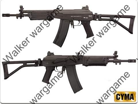 CYMA 043B Full Metal Galil SAR Airsoft AEG - South Africa R5 Rifle