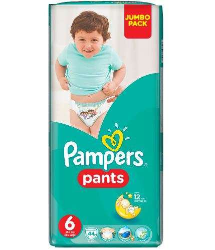 Disposable Nappies Pampers Active Baby Nappy Pants Jumbo