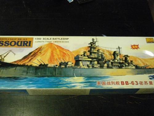 U S  BATTLESHIP BB-63 MISSOURI-BY MINI HOBBY MODELS-1/350 SCALE