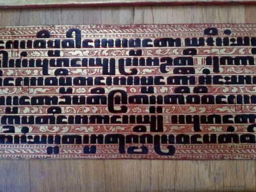 Rare Antique Burmese Kammavaca Prayer Manuscript