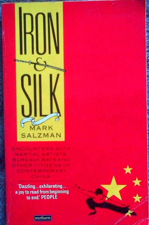 china in the iron and silk by mark salzman