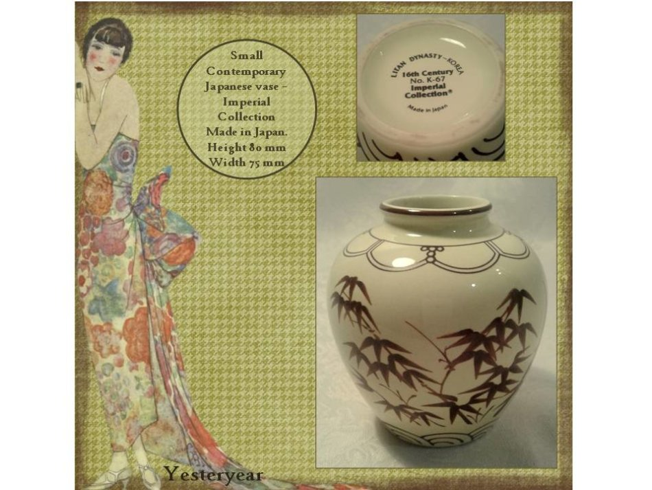 Oriental Porcelain Japanese Vase Imperial Collection Made In