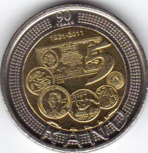 2011 r5 coin