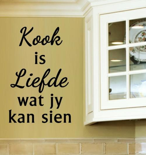 Other kitchen dining bar vinyl decal kook is liefde for What kind of paint to use on kitchen cabinets for vinyl wall art stickers