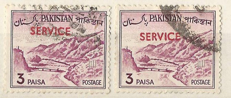 Pakistan Overprint variety  used stamps