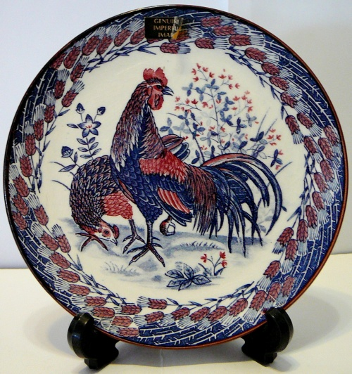 Imperial Imari Plate The Rooster