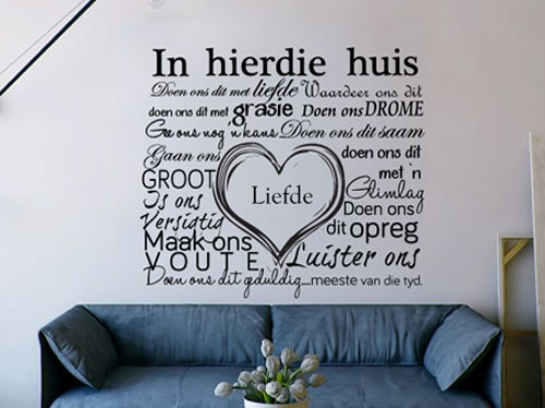 Wall Decals Afrikaans Large Quote Vinyl Wall Art
