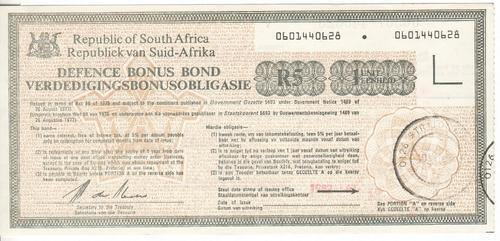 1982 RSA Defence bonus bond - uncirculated condition - as per photo