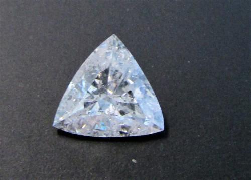 **CERTIFIED [R61354]** MASSIVE [1 562ct] TRILLIAN CUT [ COLOUR F ] DIAMOND  [SOUTH AFRICA] - BUY SAFE
