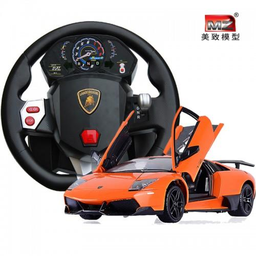 Buy Rc Cars Online South Africa