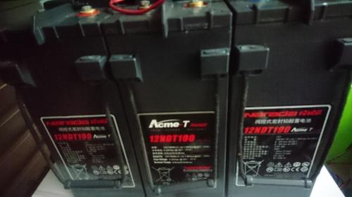 Rechargeable Batteries Narada 12v 190ah Deep Cycle Solar