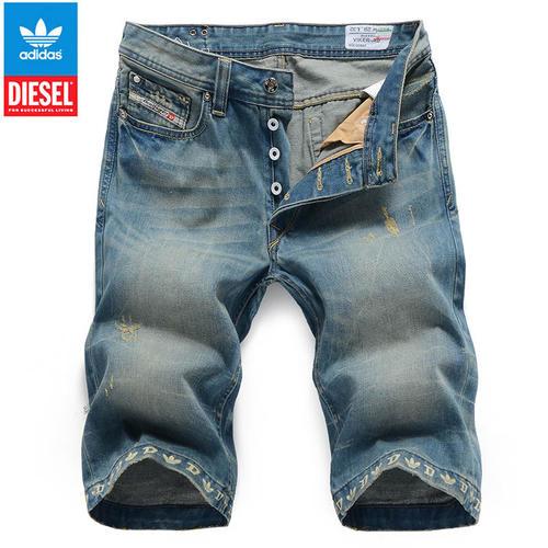 jeans 2013 new arrival adidas diesel hybrid jean shorts