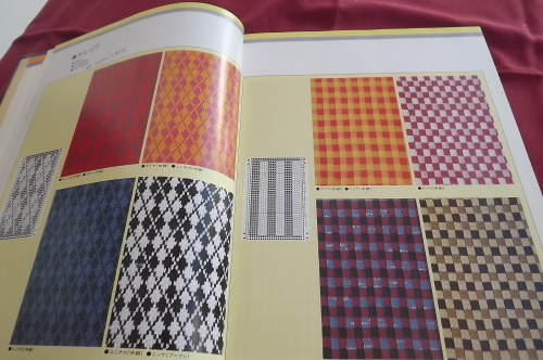 Crafts Hobbies Book Empisal Pattern Collectionitting Machine