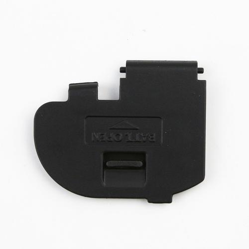 Battery Door for Canon 40D & 50D